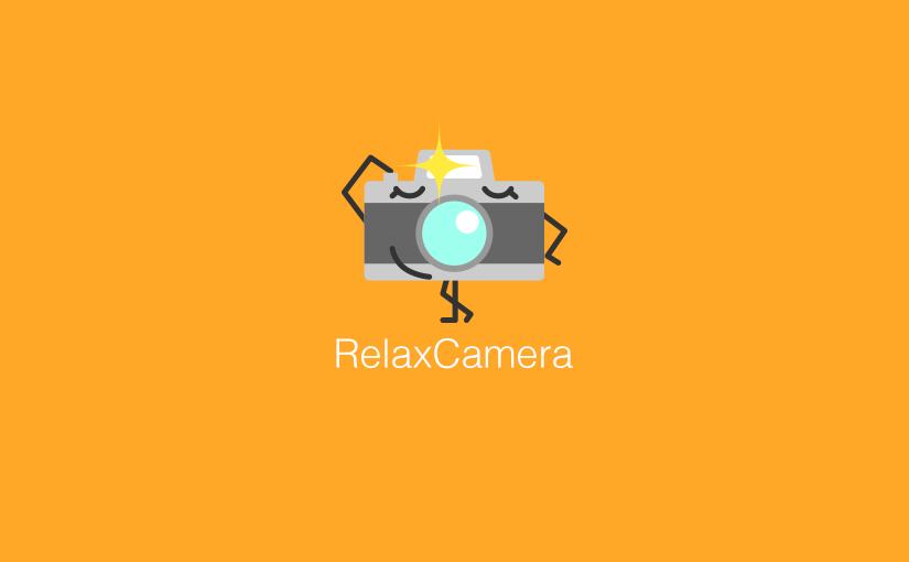 iPhoneのカメラアプリ「リラックスカメラ」をリリースしました