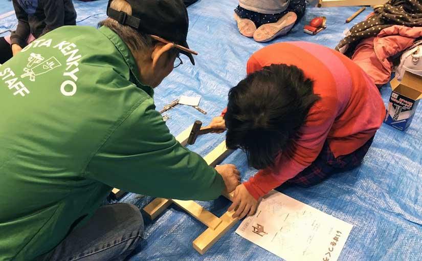 大田区の「ものづくり教育・学習フォーラム」に行ってきた