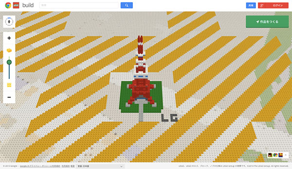 ブラウザでLEGO!「Build with Chrome」