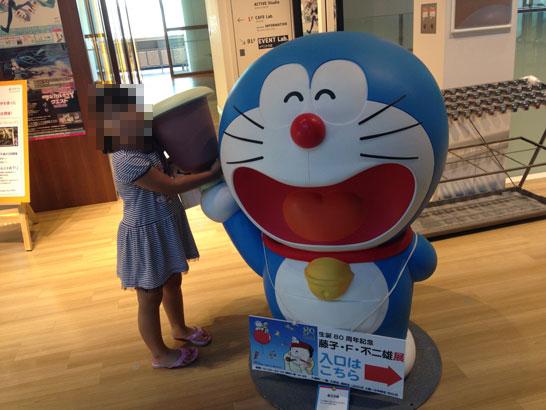 グランフロント大阪で開催中の「藤子・F・不二雄展」に行ってきた