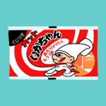 駄菓子のイラスト「よっちゃんいか」