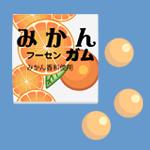 駄菓子のイラスト「箱入りオレンジガム」