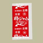 駄菓子のイラスト「元祖 梅ジャム」