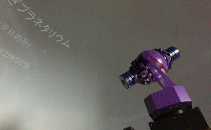 五反田文化センターのプラネタリウムに行ってきた