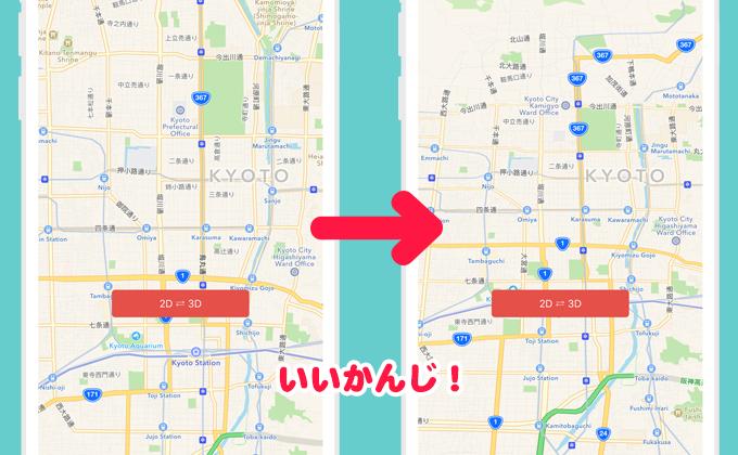 iOSの地図(MKMapView)2Dと3Dをプログラムで切り替える方法