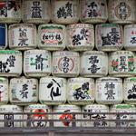 京都で最古の神社 お酒の神様「松尾大社」