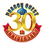 ドラゴンクエスト30周年 僕のドラクエの想い出