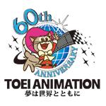 「東映アニメーション創立60周年公式YouTubeチャンネル」で一部作品が無料公開中