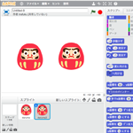 Scratch2.0で自作のベクター画像を読み込む