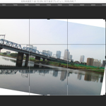 Photoshopの最新アップデートで、画像サイズそのままでの傾き補正に対応