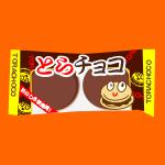 駄菓子のイラスト「どらチョコ」