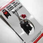 百貨店オリジナルのくまモンフィギュア「ささえるもん」を購入