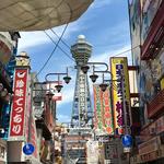 コテコテの大阪を満喫!通天閣に登ってきたよ その1(動物園前〜通天閣まで)