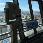 コテコテの大阪を満喫!通天閣に登ってきたよ その4(4F展望台からの全風景)