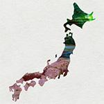 クオリティの高い日本の風景写真が商用無料で利用できる「PHOTO METI」