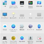 【Mac】「システム環境設定」の大きなアイコン画像を取得する