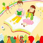 進研ゼミプラス 小学生向けの本を応募者全員に無料プレゼント中(2017.3.31まで)