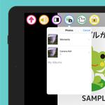 【Swift 3】フォトライブラリ or カメラから写真を読み込む