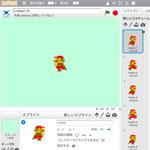 【Scratch】GIFアニメを読み込めばコスチュームに分解されるので簡単にアニメーションができるよ