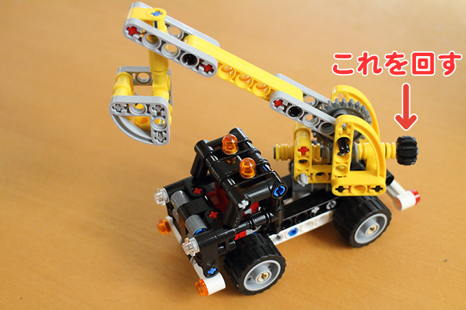 【LEGO & Scratch】「高所作業車 42031」 をScratchで動かしてみた
