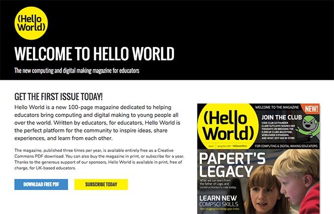 教育者向けの雑誌「Hello World」