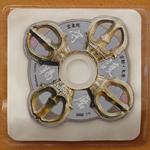 宝泉院のCD-ROMのお守り