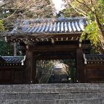 【京都 嵐山の虚空蔵法輪寺】SDカードのお守りを授与していただく その1(渡月橋から法輪寺まで)