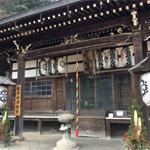 【京都 嵐山の虚空蔵法輪寺】SDカードのお守りを授与していただく その2(法輪寺境内)
