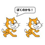 【Scratch】MagPi 54号 に掲載されているゲーム(Bunco)を作ってみた