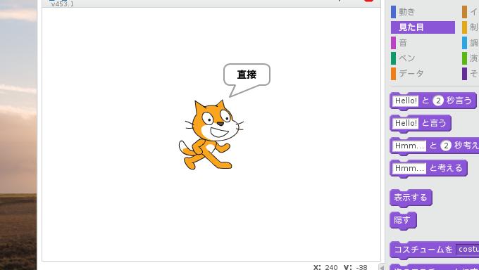 最新のRaspbian Jessie with Pixel(version 4.4.34)ではScratch 2.0が標準で動くよ