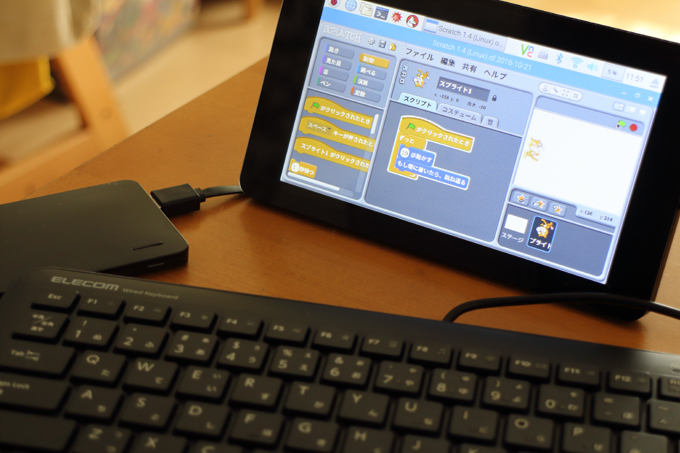 Raspberry Pi 3 + 7インチタッチディスプレイをモバイルバッテリー(TMB-4K)で運用