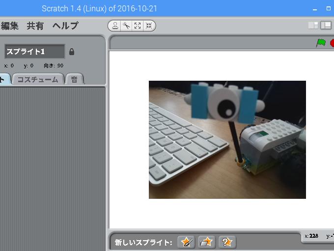 Raspberry PiのScratch 2.0でCamera Module V2を使って撮影する方法