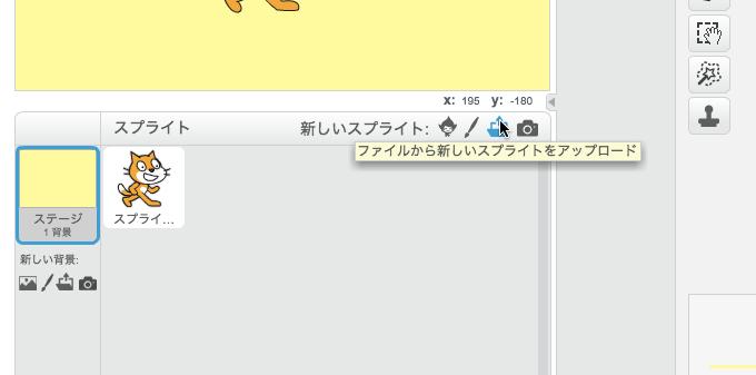 【Scratch】「文字画メーカー」で日本語のテキスト画像を作ろう!