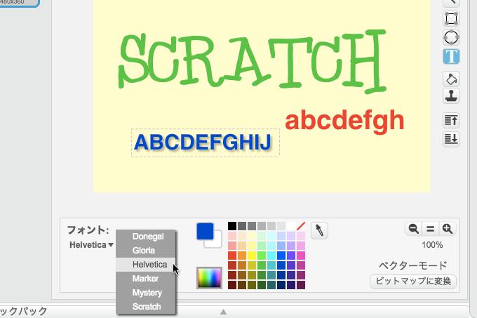 【Scratch】「文字画メーカー」で日本語の文字画像を作ろう!
