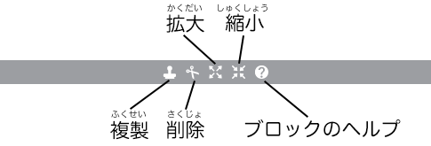【Scratch チュートリアル9】キャッチゲーム