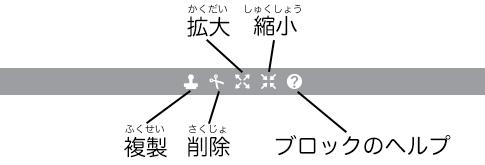 【Scratch チュートリアル10】バーチャルペット