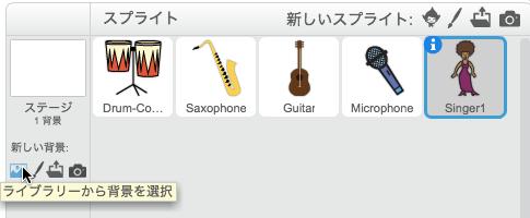 【Scratch チュートリアル4】音楽を作ろう