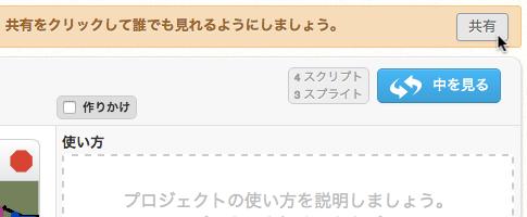 【Scratch チュートリアル6】かくれんぼゲーム