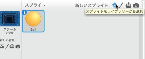 【チュートリアル7】Pong(ポン)ゲームをつくろう