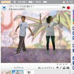 【スクラッチ チュートリアル8】踊ろう!