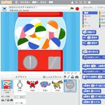 【Scratch】Why!大喜利の2月のお題が公開されました