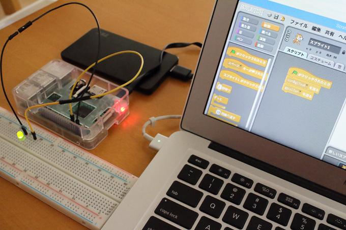 Raspberry Pi どきどき電子工作