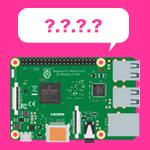 同じネットワーク内のRaspberry PiのIPアドレスをMacから調べる