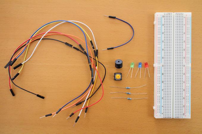 信号機を作る