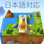 Swiftを使ったプログラミングが学べるアプリ「Swift Playgrounds」が日本語に対応