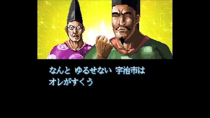 スーファミ風の宇治のPR動画