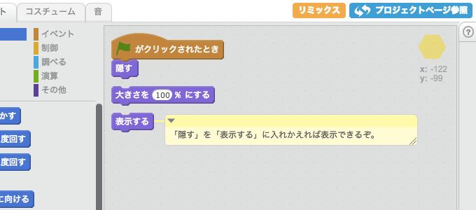 Why!大喜利の3月のお題が公開