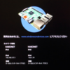 【Raspberry Pi 3】Windows 10 IoT Coreをインストールしてみた