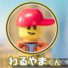 【動画】LEGOと警視庁コラボの交通安全動画が公開
