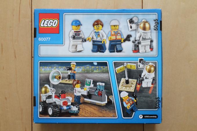 LEGO 60077 宇宙探検スタートセット